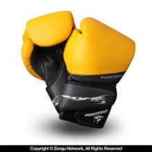 PunchTown PunchTown Tenebrae Leather Boxing Gloves - Yellow